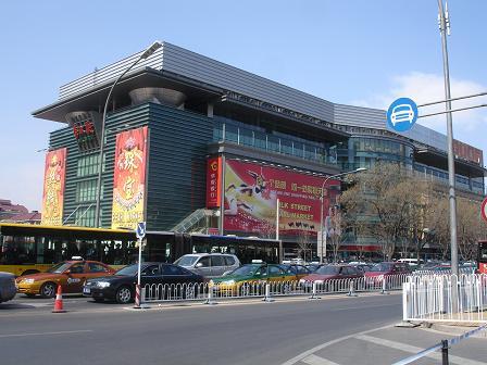 Silk Street Market fran utsidan