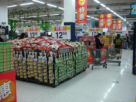 En bild fran ett av Walmarts varuhus i Beijing.