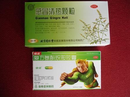 Kinesiska mediciner mot forkylning och influensa
