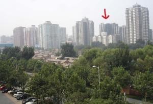 Hongyan Road i Beijing 2007