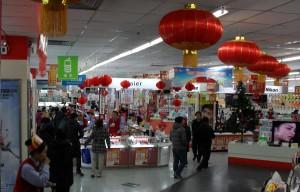 Elektronikrea i Beijing 2010-12-29