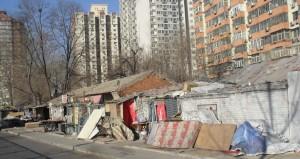 Några bostadsområden i Jishuitan