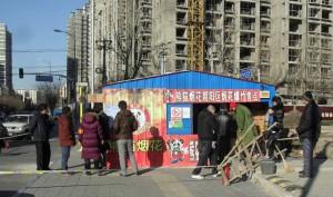 Tillfällig fyrverkeributik på Hongyan Road i Beijing