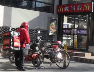 Hemleverans av mat från McDonalds