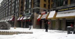Snöfall i Beijing natten mellan den 25 och 26 februari 2011