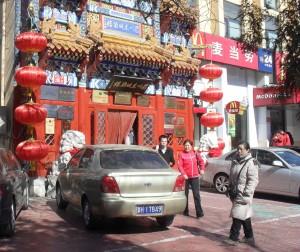Mei Zhou Dong Po Restaurant