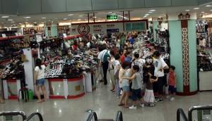 Hongqiao Pearl Market