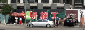 Biltvätt nära Hongyan Road