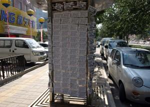 Reklamlappar är ett dilemma i hela Kina