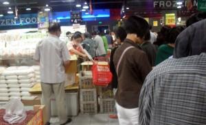 I äggkön på Yonghui Supermarket