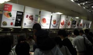 Dagens mat på IKEA i Beijing