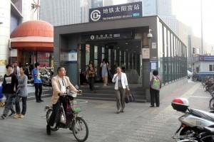 Utanför B-uppgången på Taiyanggongs tunnelbanestation