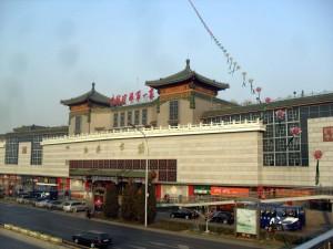 Hongqiao idag