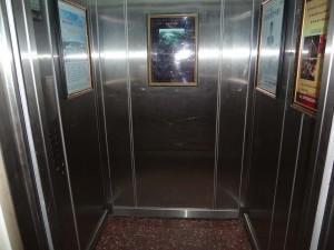 Nu ser hissen ut som vanligt igen!
