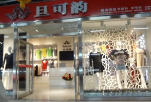 Klänningsaffär inne i Shuanglong