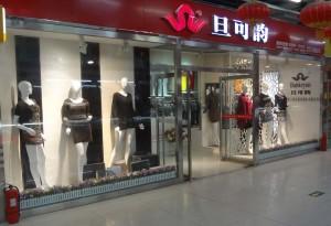 Kort mode som gäller för damer i Beijing