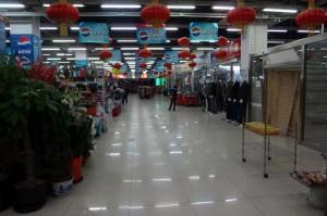 Shuanglong